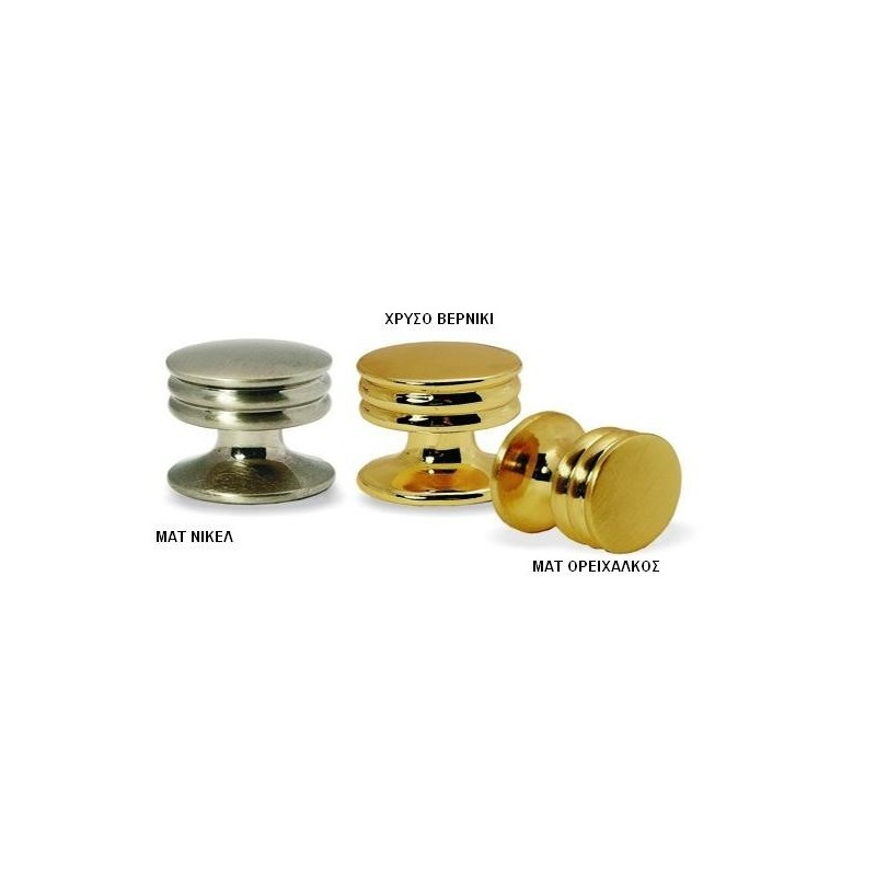 Conset C609 Χρυσό Βερνίκι Πόμολο Επίπλου