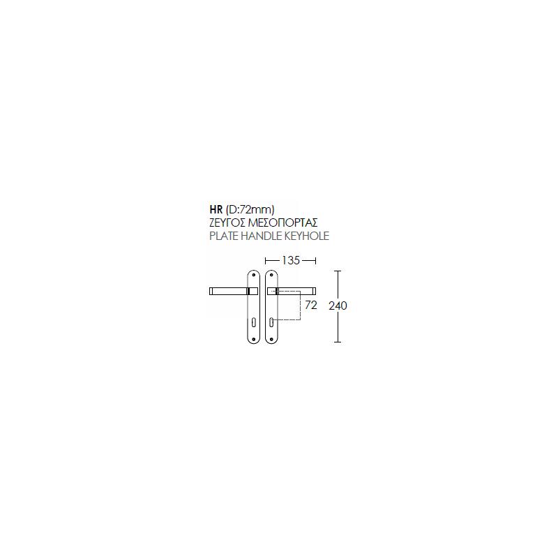 Πόμολο Πόρτας Conset C1055- ΠΛΑΚΑ