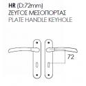 Πόμολο Πόρτας Conset C1045- ΠΛΑΚΑ