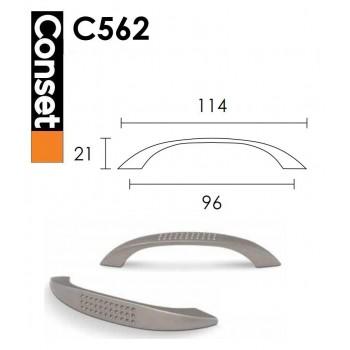 Conset C562 Σατεν Νικελ Λαβή Επίπλου