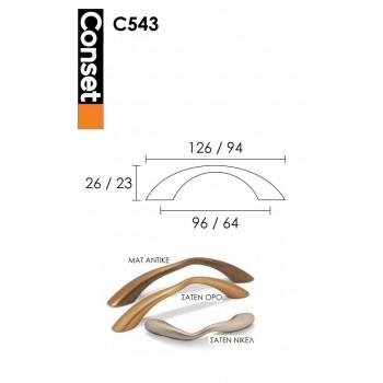 Conset C543 Λαβή Επίπλου