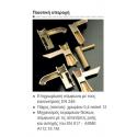 Bugnatese Princeton 852-220 Bronze Μπαταρία Κουζίνας Τοίχου Με Περιστρεφόμενο Ρουξούνι