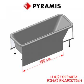 Pyramis Iole Πάνελ μήκους 180 cm για την Μπανιέρα Iole 180x80 cm