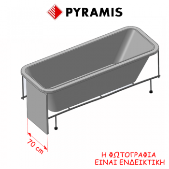 Pyramis Πάνελ μήκους 70 cm για τις μπανιέρες Anthea, Levante, Gardenia, Floriana