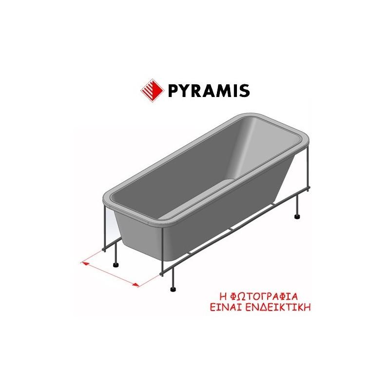 Pyramis Σύστημα τοποθέτησης μπανιέρας (ποδαράκια) πλάτους 70cm για τις μπανιέρες Anthea, Levante, Gardenia, Floriana