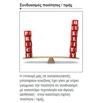 Eurorama Κlint 142515-100 Μπαταρία Κουζίνας Χρωμέ Με Υψηλό Περιστρεφόμενο Ρουξούνι
