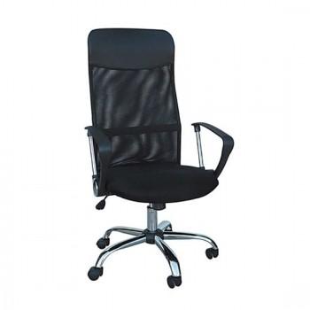 Καθίσματα Γραφείου BS4600 Μαύρη Πολυθρόνα Γραφείου