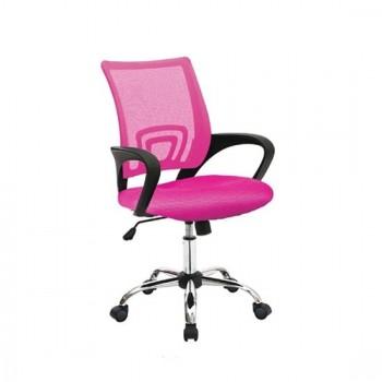 Καθίσματα Γραφείου BS1850 Χρώμιο/Ροζ Mesh Πολυθρόνα Γραφείου