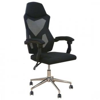 Καθίσματα Γραφείου BS9850 Μαύρη Mesh Πολυθρόνα Γραφείου