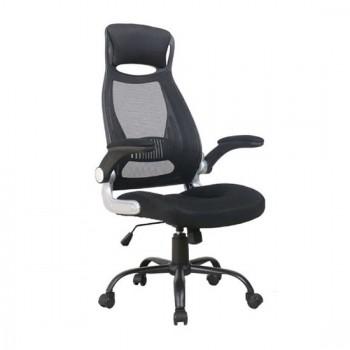 Καθίσματα Γραφείου BS7100 Μαύρο Mesh Πολυθρόνα Γραφείου