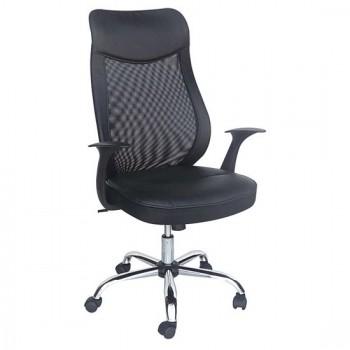 Καθίσματα Γραφείου BS7600 Mesh/PU Πολυθρόνα Γραφείου