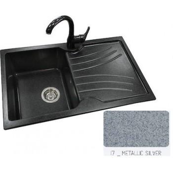 Sanitec Classic 337 Metallic Silver Ένθετος Νεροχύτης 45cm