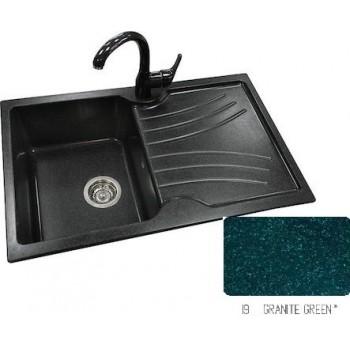 Sanitec Classic 337 Granite Green Ένθετος Νεροχύτης 45cm