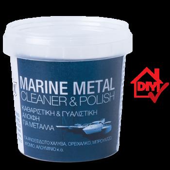 Durostick Marine Metal Cleaner and Polish Για Ανοξείδωτα, Ορειχάλκινα Και Επινικελωμένα Μέταλλα 150gr