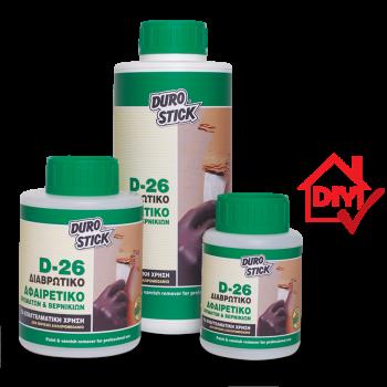 Durostick D-26 Διαβρωτικό Και Αφαιρετικό Χρωμάτων & Βερνικιών 250ml