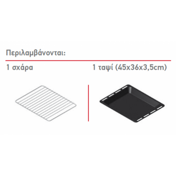 Pyramis 60ΑΠ 1075 Inox Πολυλειτουργικός Εντοιχιζόμενος Φούρνος Άνω Πάγκου 59,5x59,5x57 cm