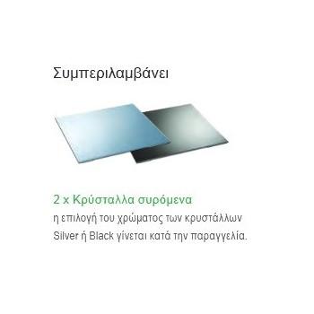 Apell Sinphonia 9520 Ανοξείδωτος Ένθετος Νεροχύτης Με 2 Γούρνες και Συρόμενα Κρύσταλλα 86x50 cm