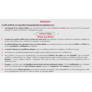 Teka DOS 90.1 Anthracite Απορροφητήρας Καμινάδα Τοίχου Ανθρακί 90 cm